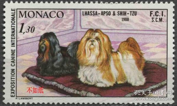 摩纳哥邮票 1980年 蒙特卡洛国际狗展 拉萨犬 西施犬 1全新贴MON01