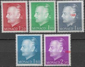 摩纳哥邮票 1980年 兰尼埃三世亲王 雕刻版 5全新贴MON01