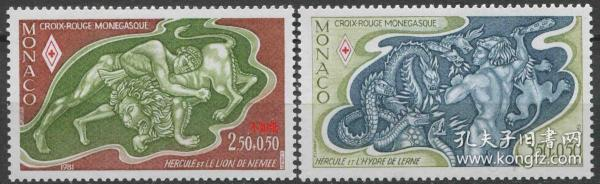 摩纳哥邮票 1981年 红十字附捐 希腊神话 雕刻版 2全新贴MON01