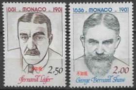摩纳哥邮票 1981年 作家乔治贝尔纳 画家费尔南莱热 雕刻版 2全新贴MON01