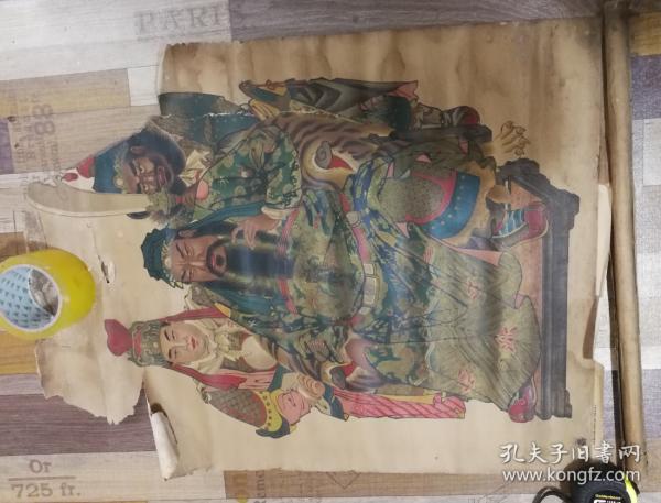 特价处理民国上海陈正泰出品武财神关公图年画广告画品弱可做标本包老保真