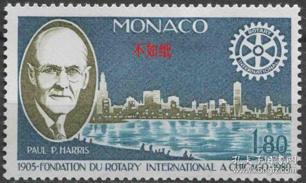 摩纳哥邮票 1980年 国际扶轮社创始人哈里斯 雕刻版 1全新贴