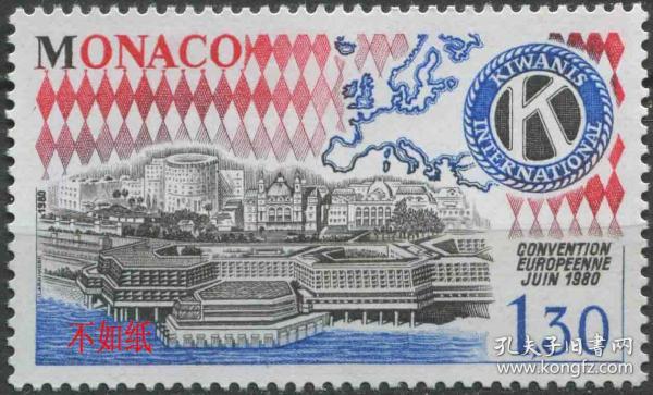 摩纳哥邮票 1980年 基瓦尼斯国际欧洲条约 蒙特卡洛风光 雕刻版 1全新贴