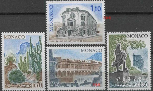 摩纳哥邮票 1980年 摩纳哥名胜古迹 风光 雕刻版 4全新贴MON01
