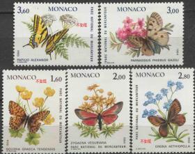 摩纳哥邮票 1984年 蝴蝶 花卉 5全新贴MON01