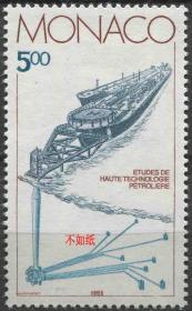 摩纳哥邮票 1983年 石油工业轮船 雕刻版 1全新贴MON01