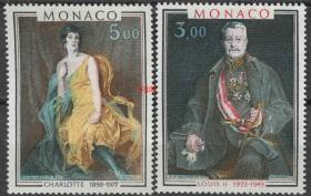 摩纳哥邮票 1981年 王室人物绘画 雕刻版 2全新贴MON01
