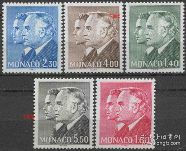 摩纳哥邮票 1981年 兰尼埃三世与阿尔贝亲王 雕刻版 5全新贴MON01