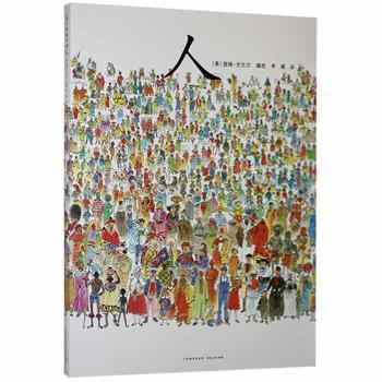 全新正版图书 人彼得·史比尔绘贵州人民出版社9787221115331易呈图书专营店