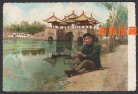 扬州瘦西湖五亭桥前留念,手工上色老照片