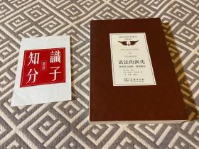 语法的演化:世界语言的时、体和情态/国外语言学译丛·经典教材