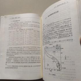 天文学教程.下册
