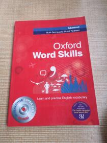 Oxford Word Skills Advanced Student Book (Book+CD)
