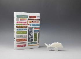 (签名本)·如果没有书店:中国书迷打卡计划(精装插画版)