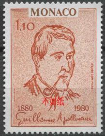 摩纳哥邮票 1980年 法国作家阿波里纳 雕刻版 1全新贴