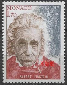 摩纳哥邮票 1979年 爱因斯坦 雕刻版 1全新贴MON01
