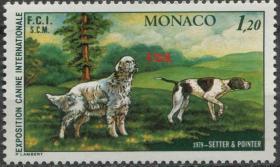 摩纳哥邮票 1979年 国际狗展 英国塞特犬波音达猎犬 1全新贴MON01
