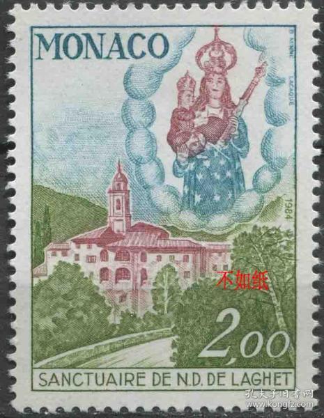 摩纳哥邮票 1984年 拉盖圣母院与圣母塑像 雕刻版 1全新贴MON01