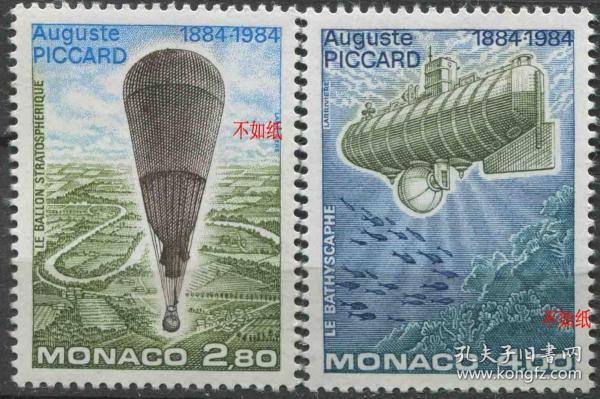 摩纳哥邮票 1984年 发明家皮卡尔 奥古斯特 热气球潜水艇 雕刻版 2全新贴MON01