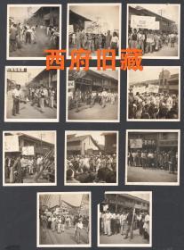"""珍贵城市医疗卫生题材历史影像,比""""除四害""""正式提出还要早,新中国成立前后,上海复旦中学化妆宣传队街头老照片11张,消灭老鼠苍蝇蟑螂等害虫。街头背景中很多上海老字号照片,像上海三六九,上海大同酱园,上海光艺美术照相馆等等"""