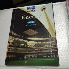 国家地理英语阅读与写作训练丛书:能量(适合高中生及同等英语水平读者使用)