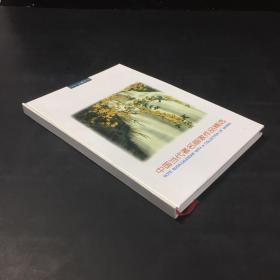 中国当代著名画家作品精选1998记事年历