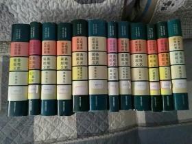 中国人民解放军历史资料丛书 土地革命战争时期,各地武装起义12本合售(均为馆藏书,有印章)