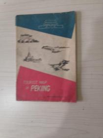 北京游览图【英文,1959年一版一次】
