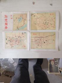 """""""地图""""为你服务【杭州,上海,北京,西安,桂林,无锡,广州,苏州】"""