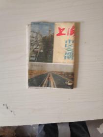 上海市区交通图【90年六版14次】