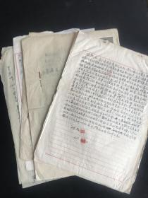 云南50年代中医资料文献一批
