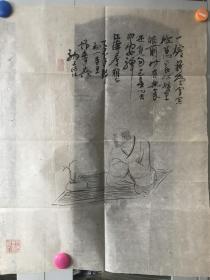 云南圆通寺方丈:淳法大师绘画一幅