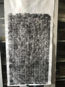 云南明代李元阳撰写李锐墓志 拓片一张