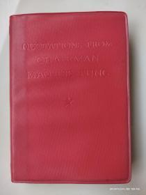 毛主席语录    英文版。