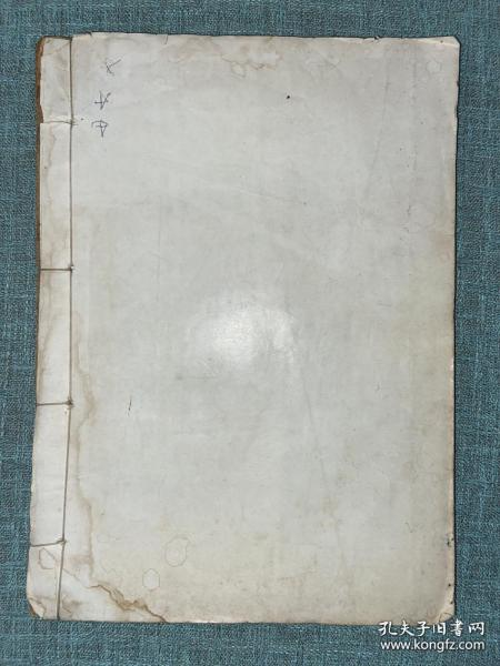 《中国画学丛书》选题目录及说明(线装油印大开本) 批注本