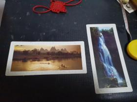 1984年年历卡,两枚合售