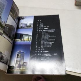 水晶石教材系列:建筑表现技法1