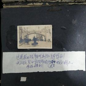 1945年武昌蛇山桥原版老照片•尺寸8.1x5.5厘米!