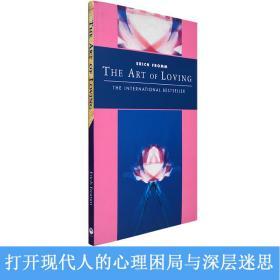 现货正版英文原版The Art of Loving爱的艺术心理学经典弗洛姆