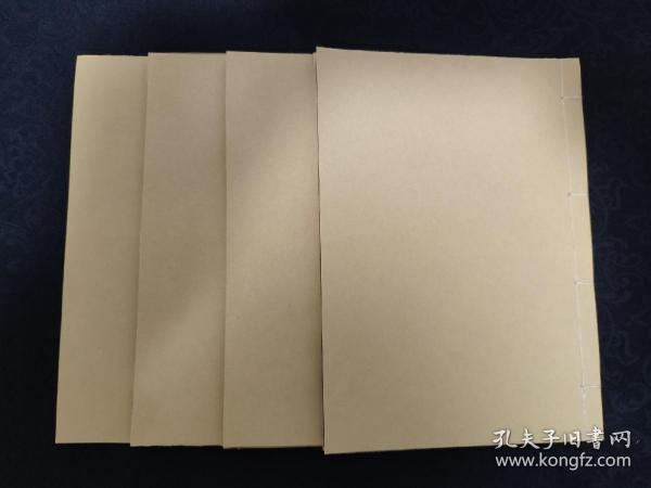 773民国石印本《罗经透解》此书分上下卷,合订四册全!书中个别有前人批校,收录多幅罗经图,内容完整无缺,无虫蛀,品相尚可!