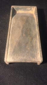宋抄手砚(2)(  生坑所出,未充分清洗。石质细腻。简洁典雅,宋味十足。)