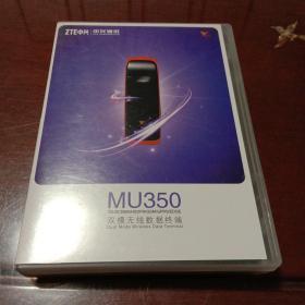 MU350双模无线数据终端:ZTE中兴.中兴通讯(中兴通讯股份有限公司 黑红色塑盒套装)