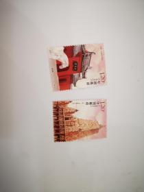 2008-7  白马寺与大菩提寺  邮票一套两枚