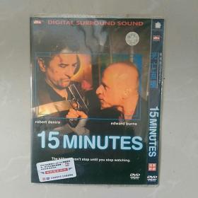 DVD光盘,死亡直播