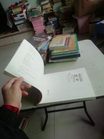 老重庆记忆路书