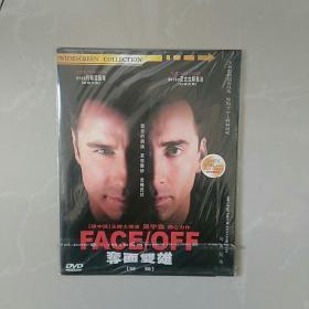 DVD光盘,夺面双雄〈变脸〉