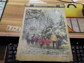 海燕牌---书夹子【丛台雪景】