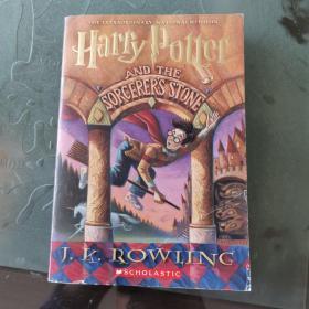 哈利波特与魔法石(英文版)