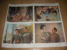 电影《月到中秋》剧情海报一套八张全