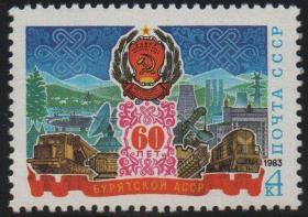 苏联邮票,1980年哈萨克苏维埃共和国和共产党60周年,1全201901